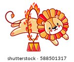 lion jumping through a flaming...   Shutterstock .eps vector #588501317