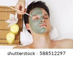 the mask of blue clay is... | Shutterstock . vector #588512297
