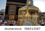 mecca  saudi arabia  september... | Shutterstock . vector #588513587