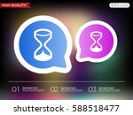 hourglass icon. button with... | Shutterstock .eps vector #588518477