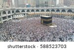 mecca  saudi arabia  september... | Shutterstock . vector #588523703