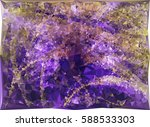 abstract multicolor mosaic... | Shutterstock .eps vector #588533303