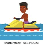 african american man sitting on ...   Shutterstock .eps vector #588540023