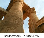 Ruins Of An Ancient Temple Of...