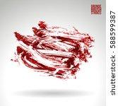 brush stroke and texture.... | Shutterstock .eps vector #588599387