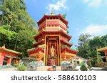 krabi  thailand   febuary 13 ... | Shutterstock . vector #588610103