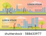 people spending time in urban... | Shutterstock .eps vector #588633977