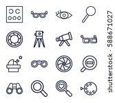 optical icons set. set of 16...   Shutterstock .eps vector #588671027