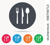 fork  knife and spoon icons.... | Shutterstock . vector #588708713