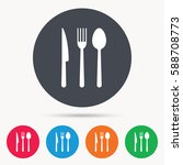 fork  knife and spoon icons.... | Shutterstock . vector #588708773