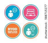 byod icons. human with notebook ... | Shutterstock . vector #588715277