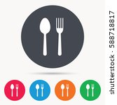 food icons. fork and spoon... | Shutterstock . vector #588718817