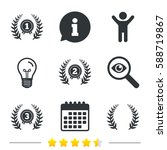 laurel wreath award icons.... | Shutterstock . vector #588719867