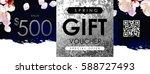 gift certificate  voucher ... | Shutterstock .eps vector #588727493