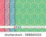 seamless pastel background set...   Shutterstock .eps vector #588860333