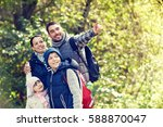 adventure  travel  tourism ... | Shutterstock . vector #588870047
