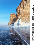 Small photo of Lake Baikal in winter. Olkhon Island. Photographer walking on the ice that would photograph the rocks of cape Sagan Khushun