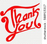 thank you  quotes  sketch | Shutterstock .eps vector #588915317