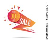 colorful hot sale banner. this... | Shutterstock .eps vector #588916877