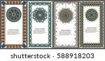 set of cards and invitation... | Shutterstock .eps vector #588918203