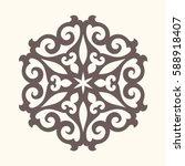 ornamental element in oriental... | Shutterstock .eps vector #588918407