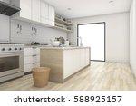 3d rendering white minimal... | Shutterstock . vector #588925157