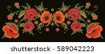 original  colorful  designer ... | Shutterstock . vector #589042223