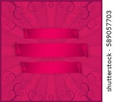 colorful banners. ribbons... | Shutterstock .eps vector #589057703