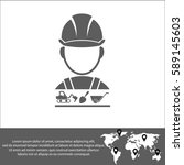 builder vector icon set. vector ... | Shutterstock .eps vector #589145603