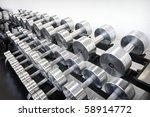 weight training equipment | Shutterstock . vector #58914772