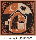 monk brewing beer  medieval... | Shutterstock .eps vector #589150073
