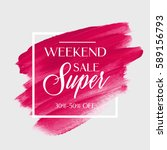 sale super weekend sign over... | Shutterstock .eps vector #589156793