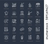 coffee making equipment vector... | Shutterstock .eps vector #589169627