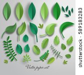 vector set of paper cut leaves.    Shutterstock .eps vector #589183283