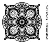 mandalas for coloring book.... | Shutterstock .eps vector #589267247