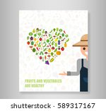 book heart vegetables fruits ... | Shutterstock .eps vector #589317167