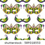 seamless festive pattern with... | Shutterstock .eps vector #589318553
