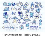 space themed doodle background | Shutterstock . vector #589319663