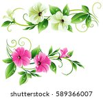 floral pattern with petunia....   Shutterstock .eps vector #589366007