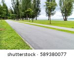 bicycle track with green trees... | Shutterstock . vector #589380077