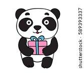 doodle vector bear | Shutterstock .eps vector #589393337