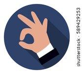best hand like ok yes flat icon   Shutterstock .eps vector #589429253