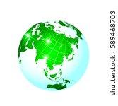 earth world sea icon | Shutterstock .eps vector #589468703