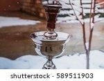 big hookah for tobacco smoking... | Shutterstock . vector #589511903