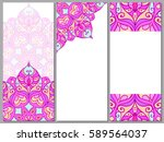 set of banners with ethnic... | Shutterstock .eps vector #589564037