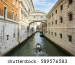 Venice, Italy - 8 June 2016: The bridge of Sighs - one of the most famous landmarks of Venice, Italy, 8 June 2016