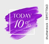 sale today's special 10  off... | Shutterstock .eps vector #589577063