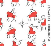 seamless pattern vector... | Shutterstock .eps vector #589594787
