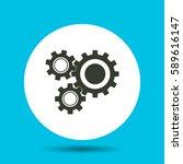 gears icon. flat vector...   Shutterstock .eps vector #589616147