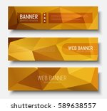 set of horizontal web banners ... | Shutterstock .eps vector #589638557